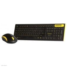 Комплект клавиатура+мышь Smartbuy SBC-23350AG-KY