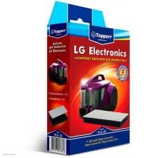 Комплект фильтров TOPPERR FLG 23