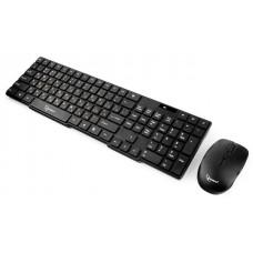 Клавиатура беспроводная Gembird KBS-7100 Black