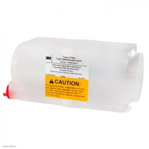Фильтр для пылесоса 3М Type 2, стандартной очистки (Katun/SCS)