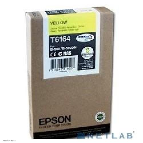 Картридж T616400 Epson Stylus B-300 Yellow