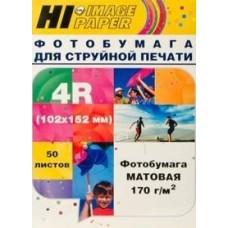 Бумага Hi-image paper для фотопечати 102х152, 170 г/м2, 500 листов, матовая односторонняя(A21054)