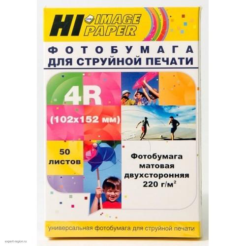 Бумага Hi-image paper для фотопечати 102x152, 220 г/м2, 50 листов, матовая двусторонняя(A211795)