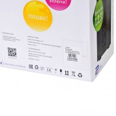 ИБП Ippon Back Basic 650 черный 360Вт 650ВА 162-285V