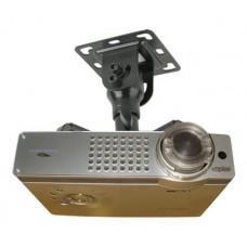 Крепление для проектора Kromax PROJECTOR-10,потолочный, 3 ст.своб., max 20 кг, 155 mm, grey