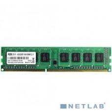 Модуль DIMM DDR3 SDRAM 4096 Мb (PC12800, 1600MHz) Foxline CL11 (FL1600D3U11S-4G)