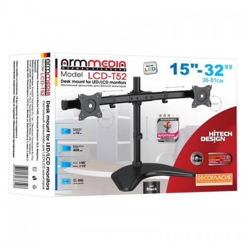 Кронштейн для мониторов ARM MEDIA LCD-T52 black (10168)