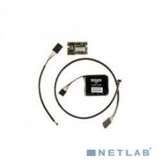 Батарея питания Supermicro (BTR-TFM8G-LSICVM02)