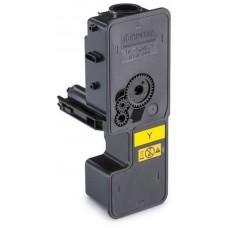 Тонер-картридж Hi-Black для Kyocera-Mita P5026cdn/M5526cdn yellow (TK-5240Y)
