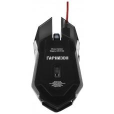 Клавиатура + мышь Гарнизон GKS-510G Black/Gray