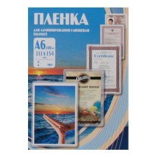 Пленка глянцевая А6 125 mk Office Kit (100 шт.) 111х154мм, для ламинирования (PLP111*154/125)