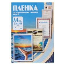 Пленка глянцевая А4 150 mk Office Kit (100 шт.) 216х303мм, для ламинирования (PLP11223-1)