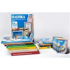 Пленка глянцевая А3 125 mk Office Kit (100 шт.) 303х426мм, для ламинирования (PLP10930)