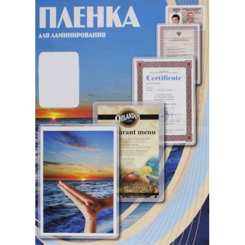 Пленка глянцевая A4 250 mk Office Kit (100 шт.) 216х303мм, для ламинирования ((PLP12123-1)