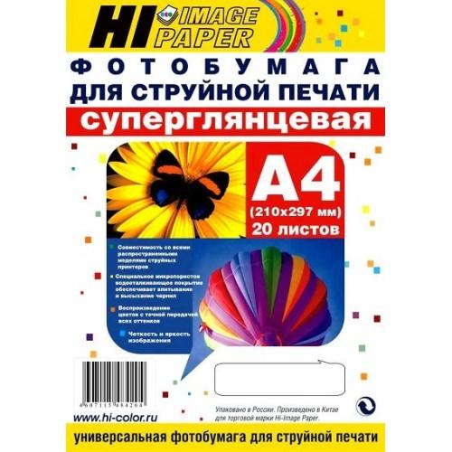 Бумага Hi-image paper для фотопечати A4, 240 г/м2, 20 листов, суперглянцевая односторонняя (A2122)