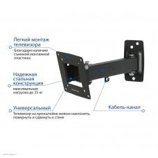 Кронштейн KROMAX OPTIMA-103 черный (10