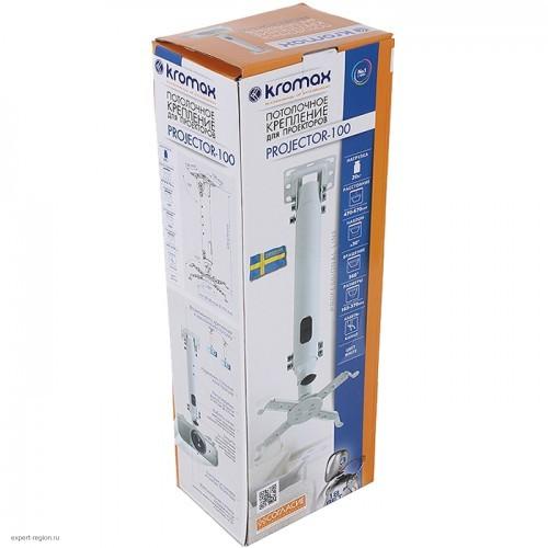 Крепление для проектора Kromax PROJECTOR-100,потолочный, 3 ст.своб., max 20 кг, 470-670 mm, белый