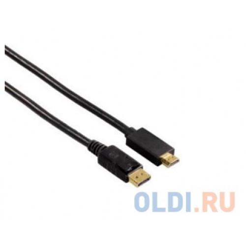 Кабель DisplayPort -> HDMI Hama H-54594 1.8м черный
