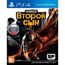 Игра для PS4 inFAMOUS: Второй сын (Хиты PlayStation) (PS4 русская версия)