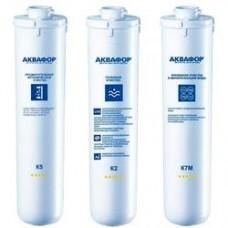 Комплект картриджей Аквафор К5-К2-К7М для проточных фильтров (упак.:3шт)