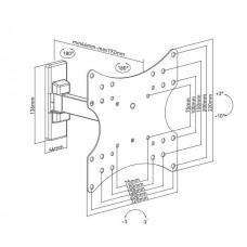 Кронштейн Ultramounts UM 876