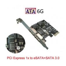 Контроллер PCI-E x2 ST-Lab A-520