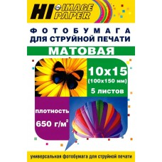 Фотобумага матовая односторонняя (Hi-image paper) 10х15, 230 г/м, 50 л.
