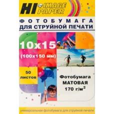 Фотобумага матовая 10x15 170 г/м 50 листов (Hi-image paper)