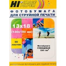 Фотобумага глянцевая 13x18 230 г/м 50 листов (Hi-image paper) конверт