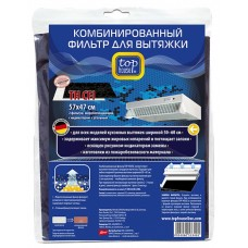 Фильтр для вытяжкиTOP HOUSE 392241/533405 TH CFi угольный + жиропоглощающий с индикатором