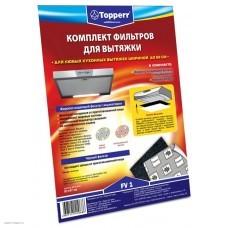Комплект фильтров TOPPERR 1101 FV 1