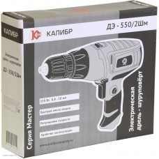 Дрель-шуруповерт КАЛИБР ДЭ-550/2Шм