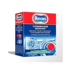 Сливной шланг Reon 02-043 2м