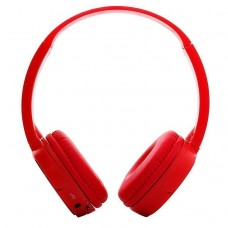 Bluetooth-наушники MDR-XB400BY (red)