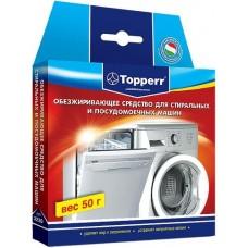 Обезжиривающее средство для посудомоек Topperr 3220