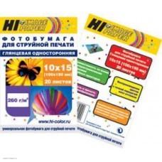Бумага Hi-image paper для фотопечати 10x15, 260 г/м2, 50 листов, суперглянцевая односторонняя