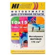 Бумага Hi-image paper для фотопечати 10x15, 170 г/м2, 50 листов, матовая односторонняя(A2029)