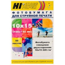 Бумага Hi-image paper для фотопечати 10x15, 220 г/м2, 50 листов, глянцевая двусторонняя