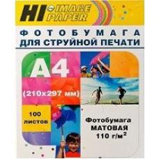 Бумага Hi-image paper для фотопечати A4, 110 г/м2, 100 листов, матовая односторонняя(A2123)
