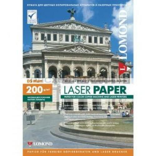 Бумага Lomond для лазерной печати А4, 200 г/м2, 250 листов, матовая двухсторонняя (0300341)