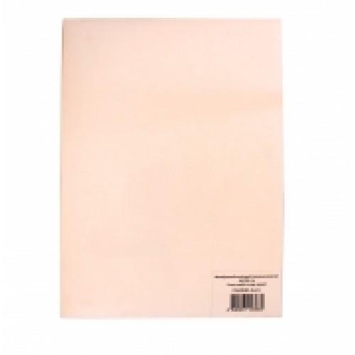 Бумага Hi-image paper (тиснение перламутр) А4, 200 г/м2, 5 листов, односторонняя