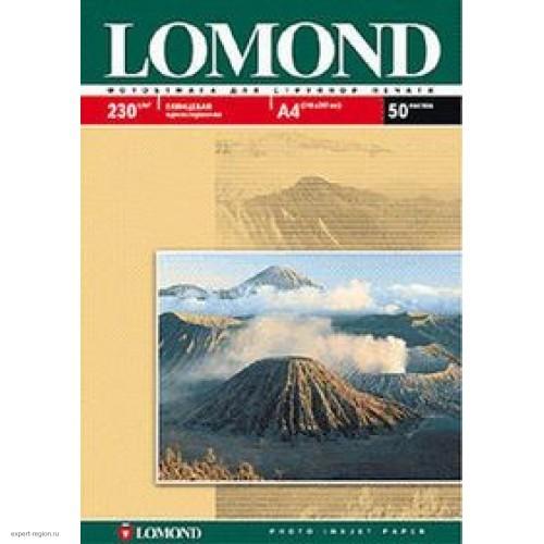 Бумага Lomond для струйной печати А4, 230 г/м2, 50 листов, глянцевая (0102022)