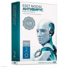 ПО ESET NOD32 Антивирус Platinum Edition - лицензия на 2 года на 3ПК, BOX (24мес)