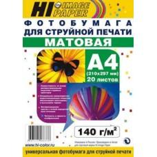 Бумага Hi-image paper для фотопечати А4, 140 г/м2, 20 листов, матовая двусторонняя