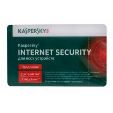 ПО Kaspersky Internet Security 2-Desktop 1 year Renewal Card (KL1941ROBFR)