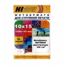 Бумага Hi-image paper для фотопечати 10x15, 220 г/м2, 50 листов, матовая двусторонняя(A2117)
