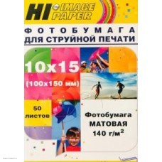 Бумага Hi-image paper для фотопечати 10x15, 140 г/м2, 50 листов, матовая односторонняя(A21176)