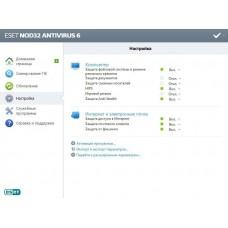 ПО ESET NOD32 Антивирус - продление лицензии на 1 год на 3ПК (NOD32-ENA-RN-CARD3-1-1)