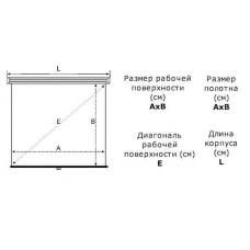 Экран Digis Optimal-C DSOC-1102 настенно-потолочный