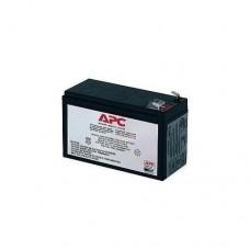 Аккумулятор APC Replacement kit for APC (RBC2)